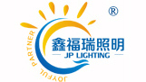 Joyful Lamp Company Limited
